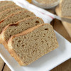 The best homemade honey wheat bread