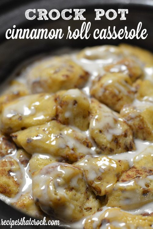 Crock Pot Cinnamon Roll Casserole 25+ Fun Christmas Breakfast Ideas for Kids | NoBiggie.net