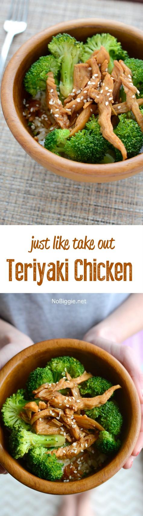 Teriyaki Chicken! So good, it tastes just like take out! | NoBiggie.net